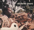 Ali Farka Touré - Radio Mali (World Circuit / Night & Day, 1996)